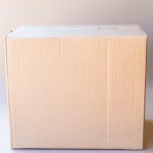 caixa-1-50x32x41